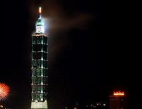 Taipei Financial Center Exterior Lighting
