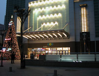 Taipei Financial Center Entrance
